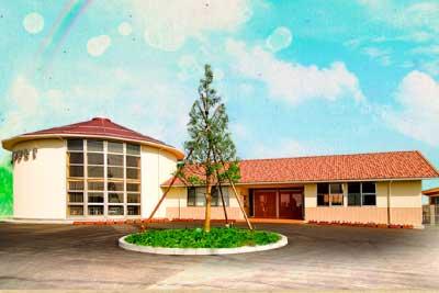 大野クローバー幼稚園